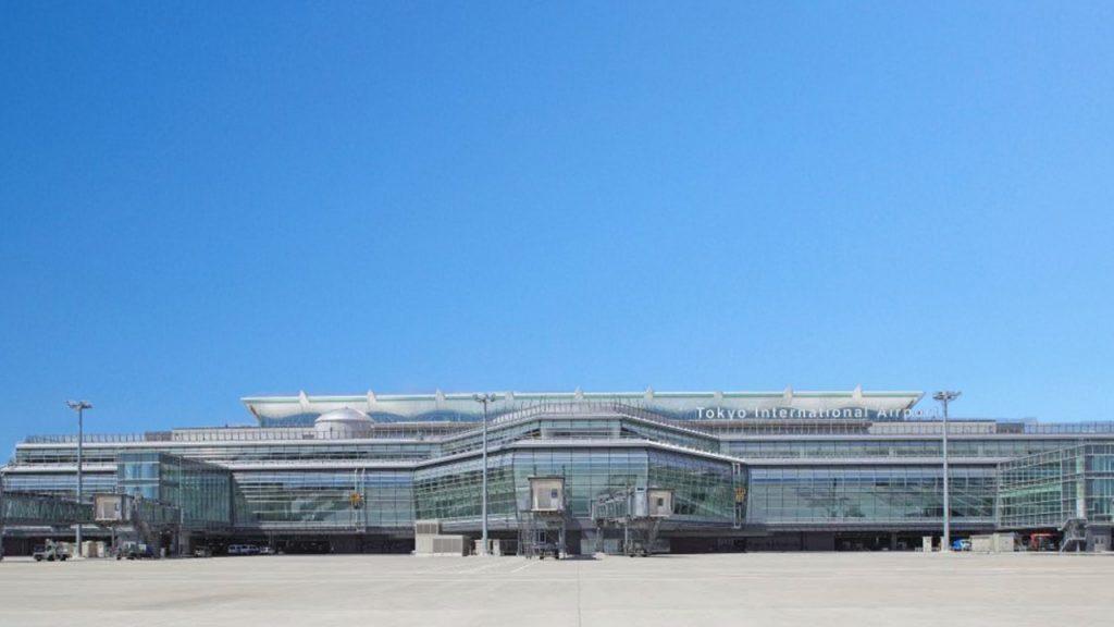 東京国際空港旅客ターミナルビル