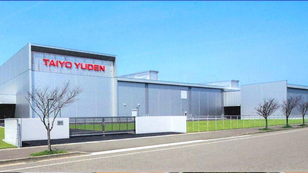 新潟太陽誘電第二工場